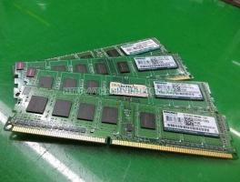 RAM DDR3 4GB BUS 1333 PC - Máy Tính Để Bàn hiệu KingMax